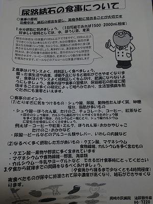 170110-01.jpg