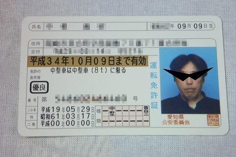 170814-01.jpg